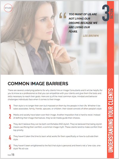 how to become an image consultant