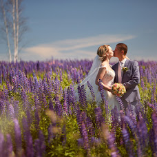 Wedding photographer Vladislav Tyutkov (TutkovV). Photo of 11.07.2018