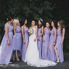 Wedding photographer Slava Zhuravlevich (lessismore). Photo of 02.09.2016