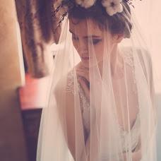 Wedding photographer Ralina Molycheva (molycheva). Photo of 16.12.2015