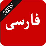 BBC Persian - News & Live TV 4.3