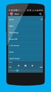 اغاني الشاب بلال 2016 screenshot 1