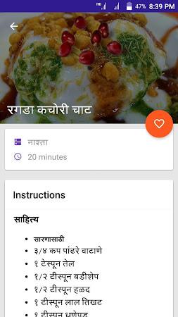 Free Download Cake Recipe In Marathi