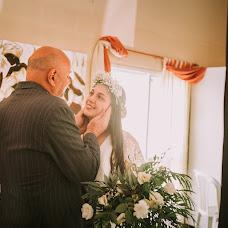 Wedding photographer Carolina Hormaeche (carohormaeche). Photo of 02.10.2017