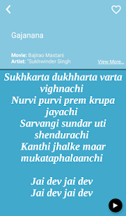 Deepika Padukone Hit Songs Lyrics - náhled