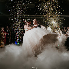 Wedding photographer Egor Yarovoy (Egorf16). Photo of 15.11.2018