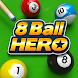 8 Ball Hero – Pool ビリヤード パズル ゲーム