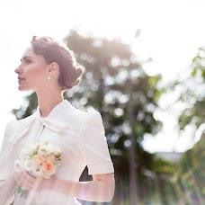 Wedding photographer Aleksandr Radysh (alexradysh). Photo of 29.06.2014