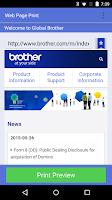 Screenshot of Brother iPrint&Scan