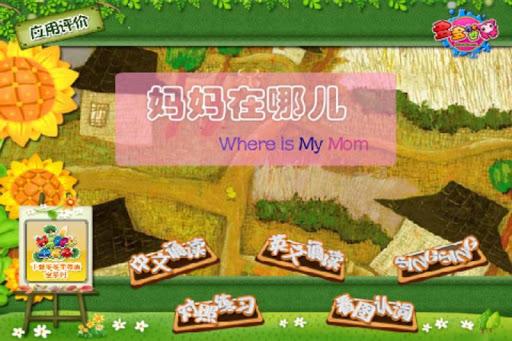 必勝客獨享比薩 第二件半價優惠 - yy-blog - PChome 個人新聞台