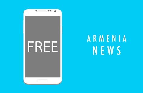 Armenia News : Breaking News & Latest News - náhled