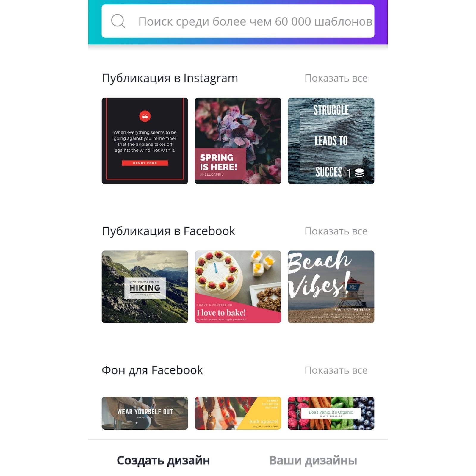Как сделать web дизайн