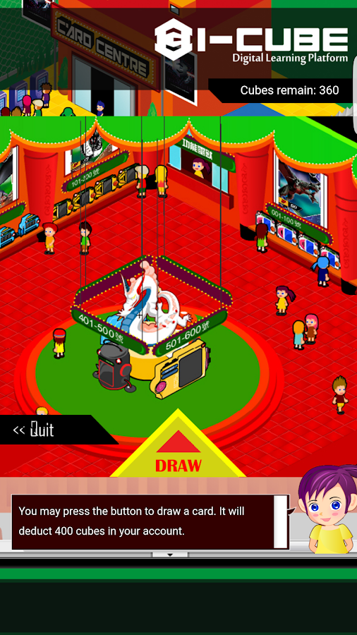 I-Cube School- screenshot