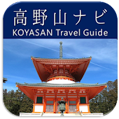 KOYASAN Travel Guide