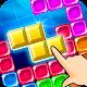 Block Puzzle Plus (game)