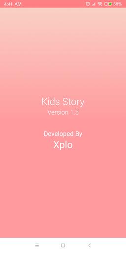Bangla Story - ছোটদের গল্প - Apps on Google Play