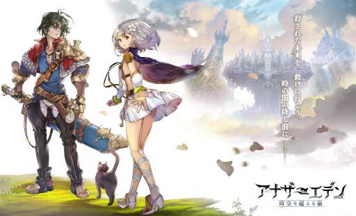 [Another Eden] เกม RPG จากผู้แต่ง Chrono Trigger