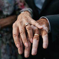 Wedding photographer Mauro Correia (maurocorreia). Photo of 28.09.2017