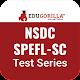 NSDC SPEFL-SC : Online Mock Tests Download on Windows