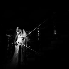 Wedding photographer Karla De la rosa (karladelarosa). Photo of 15.04.2016