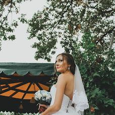 Wedding photographer Katerina Borodina (borodina-kat). Photo of 21.03.2018