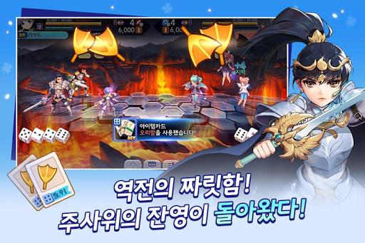 uc8fcuc0acuc704uc758 uc794uc601 for kakao 1.1.1 gameplay | by HackJr.Pw 3