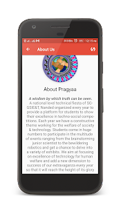 PRAGYAA 2017- screenshot thumbnail