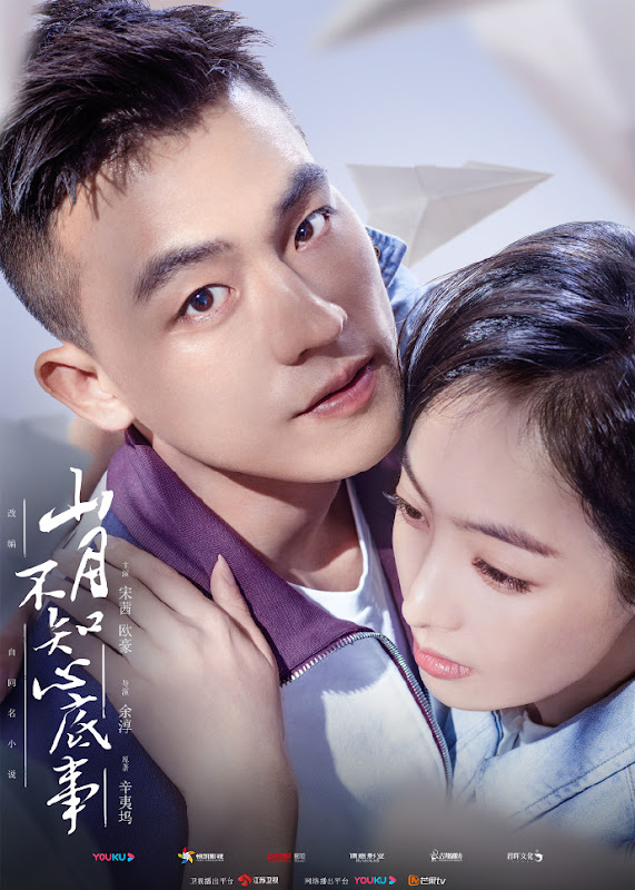 The Moon Doesn't Understand My Heart / Being Lonely In Love China Drama