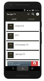 Bangla TV - বাংলা টিভি - náhled