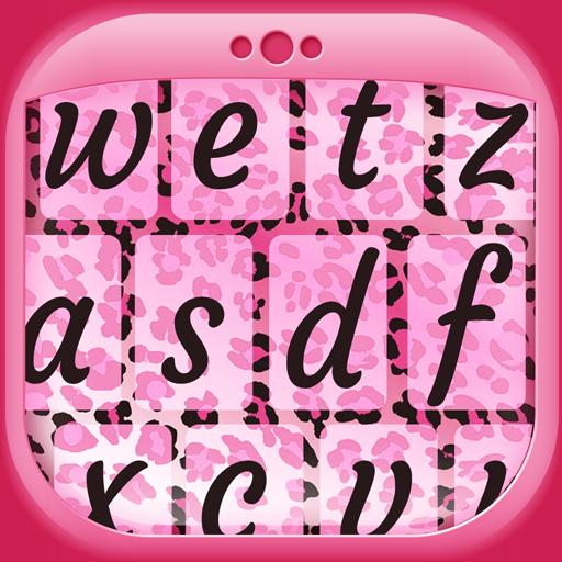 Cheetah Print Emoji Keyboard