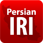 NewsIRI - Iran all newspaper