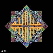 "Photo: Spiritual Series: God (2001)  Digital Print/ Mixed Media  الله بالخط الكوفي  ""Allah""  ""God in Arabic""  Arabic Calligraphic Composition (Kufic Style)"