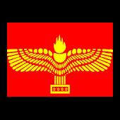 Aramaic (assyrian) alphabet