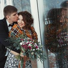 Wedding photographer Irina Kaysina (Kaysina). Photo of 29.03.2016
