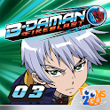 B-Daman Fireblast vol. 3 icon