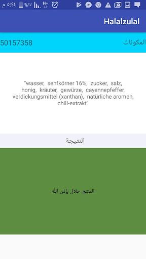 Halal Zulal 5.6 screenshots 21