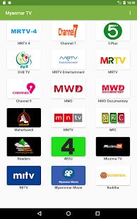 Download Myanmar TV - Live TV Channels APK latest version