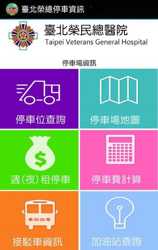 Magic Book HD App Ranking and Store Data | App Annie