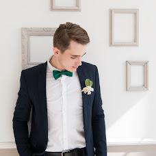 Wedding photographer Lizaveta Grigoreva (Grigorevaphoto5). Photo of 21.10.2016