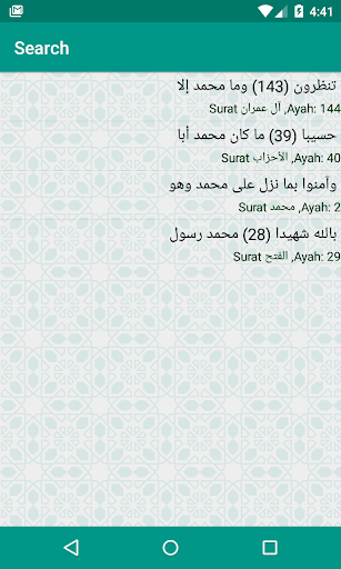 Al-Quran (Free) screenshot 7