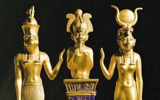 loyvro-mia-agnosti-elliniki-istoria-561408592