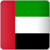 United Arab Emirates Guide