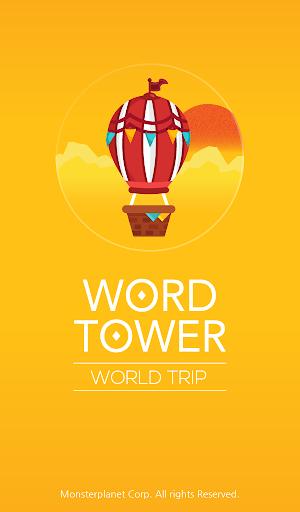 WORD TOWER - World Trip 1.8.0 screenshots 12