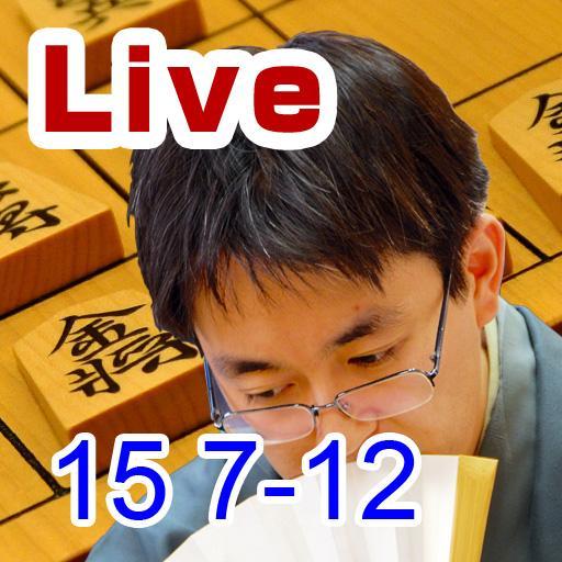 棋类游戏の日本将棋連盟ライブ中継 2015年7~12月版 LOGO-記事Game