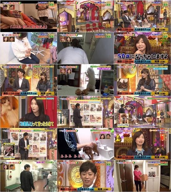 (TV-Dorama)(720p) 今夜くらべてみました 160216