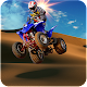 ATV Quad Bike Simulator Apk