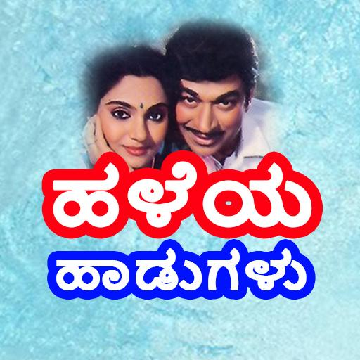 Old Kannada Songs Video - Apps on Google Play