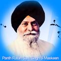 Sant Singh Ji Maskeen icon