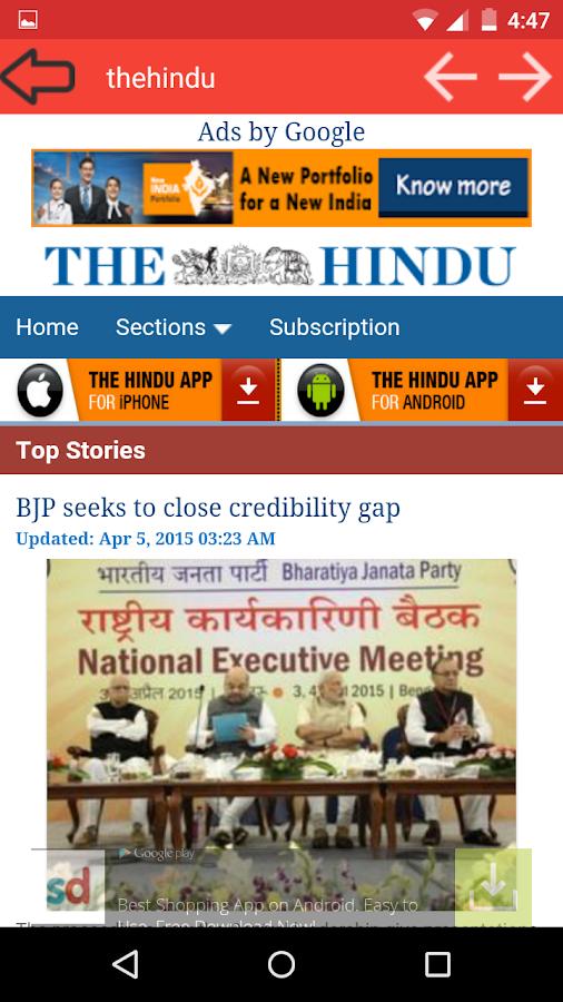 English News Papers India  screenshot
