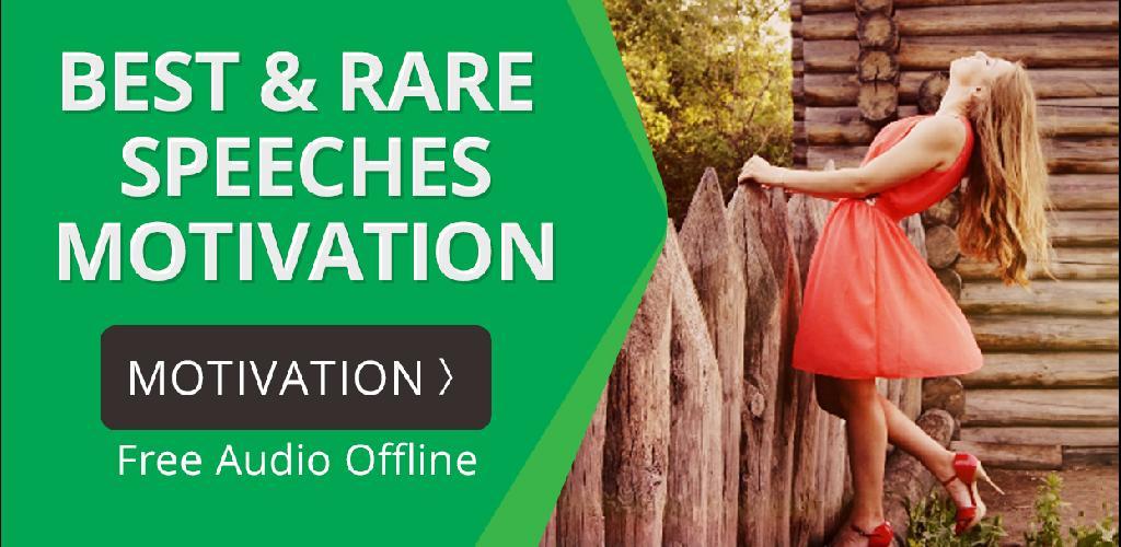 Audio Motivational Speeches Free Download